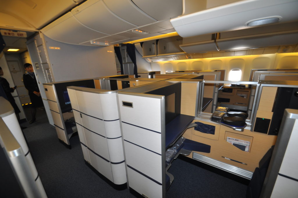 ANA First Class Section